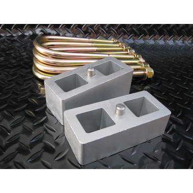 ハイエース200系強化ブロックキット50mm